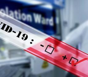 Coronavirus: la Ue dice  che il vaccino sarà pronto già a novembre ma solo per le categorie a rischio.